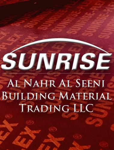 Al-Nahr-Al-Seeni-Building-Materials